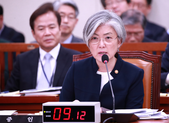Foreign Minister Kang Kyung-wha answers lawmakers during a parliamentary audit at the National Assembly in Yeouido, western Seoul on Monday. Yonhap