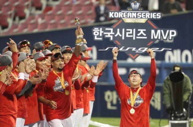 Yang Hyeon-jong of the Kia Tigers celebrates his Korean Series MVP award at Jamsil Stadium in Seoul on Oct. 30, 2017. (Yonhap)