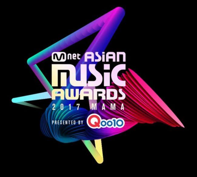 2017 Mnet Asian Music Awards (Mnet)