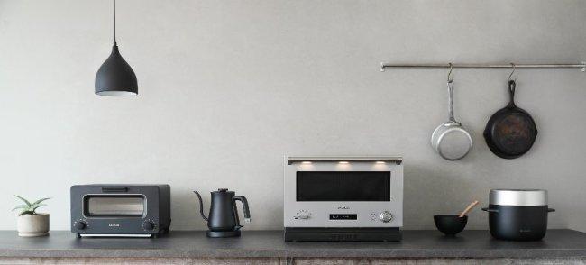 The Kitchen range by Japanese designer Gen Terao (Herald Design Forum)