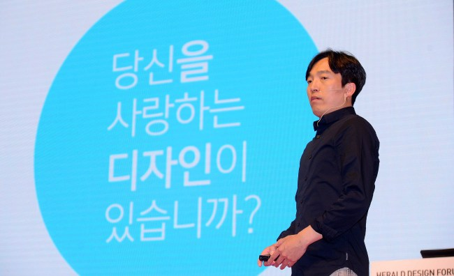 Sung Jung-ki speaks at The Herald Design Forum at The Shilla Seoul on Tuesday. (Lee Sang-sub/The Korea Herald)
