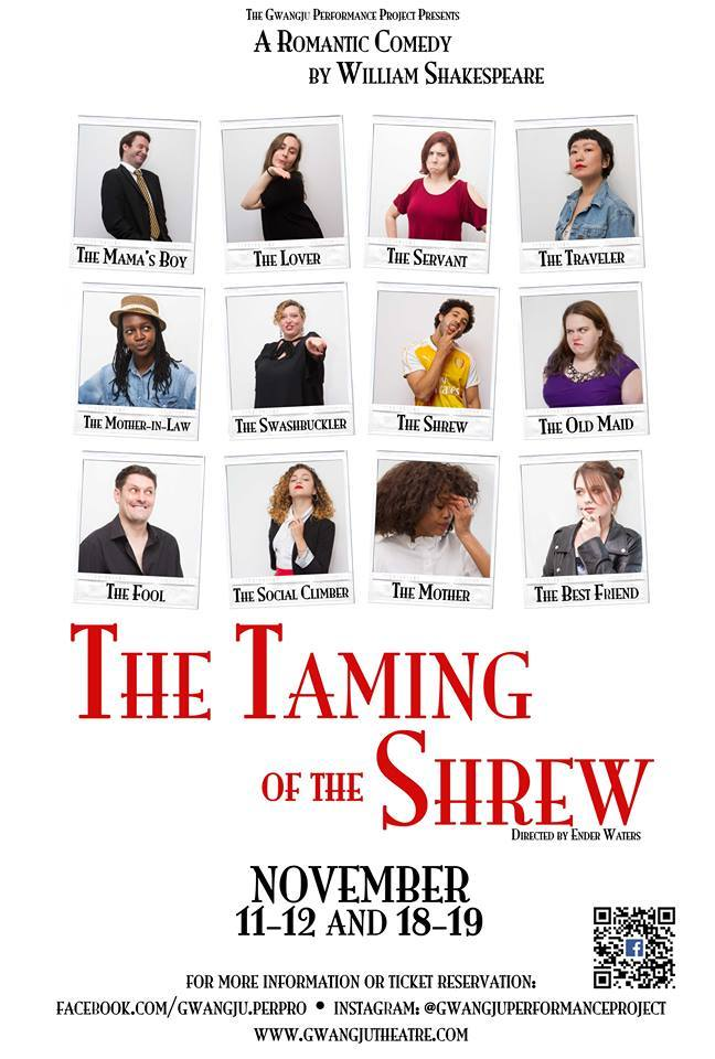 show gender role in taming of the shrew