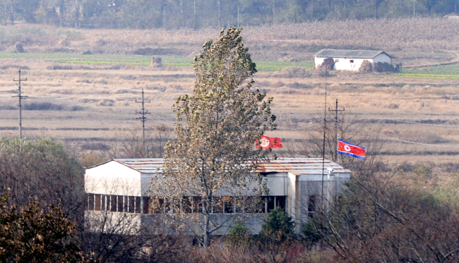 North Korean village across the DMZ. Park Hyun-koo