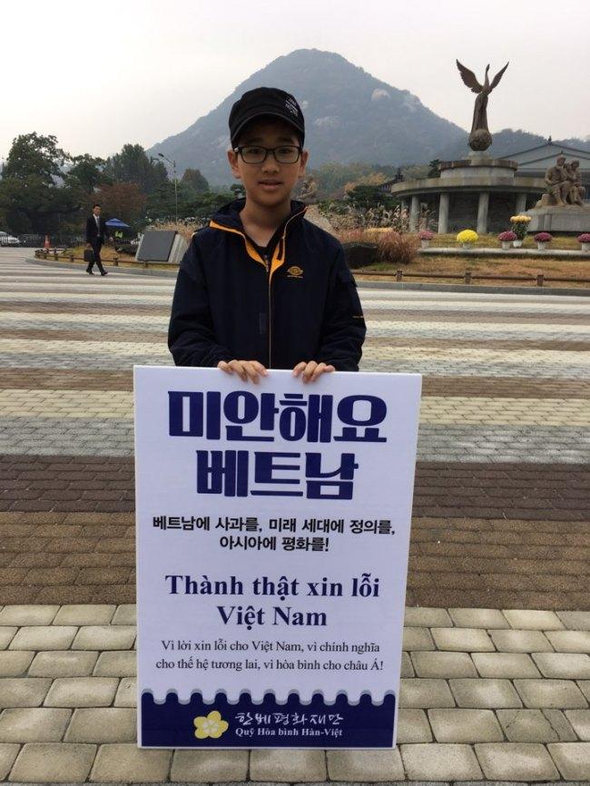 Kim Ji-ho holds a board reading