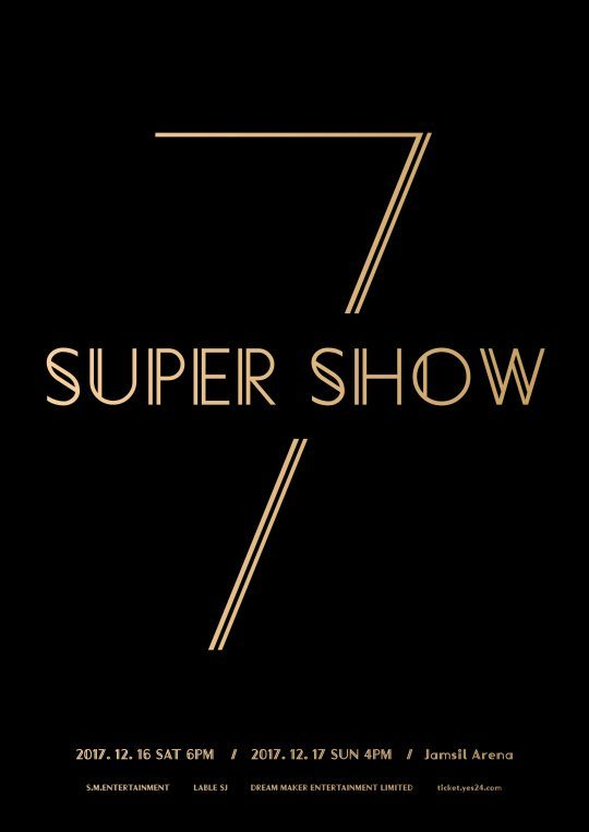 """Super Show 7"" (Label SJ)"