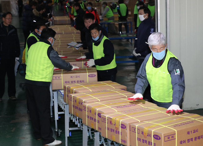 Officials move boxes containing exam papers and answer sheets for Thursday's national college entrance exam from a printing company in Sejong on Monday. Yonhap