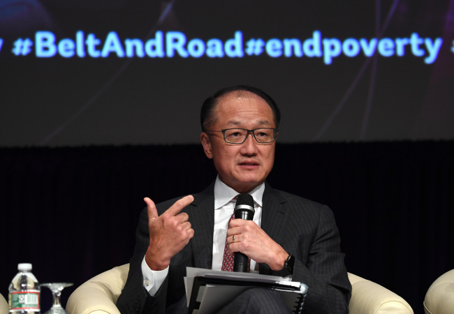 World Bank President Jim Yong Kim speaks during a high-level seminar on the Belt and Road Initiative in Washington D.C., the United States, Oct. 12, 2017. China's Ministry of Finance and the World Bank on Thursday held a high-level seminar on the Belt and Road Initiative for the first time during the bank's annual meetings. (Yonhap)