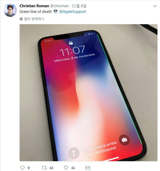 A screenshot of an iPhone X's green line problem on Twitter