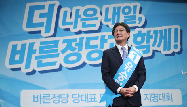Bareun Party's new Chairman Rep. Yoo Seong-min speaks at the party's leadership contest at the National Assembly on Monday. (Yonhap)