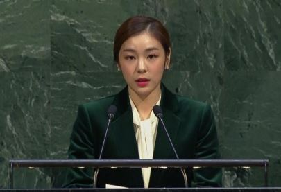 In this photo captured from official UN footage, former South Korean figure skating champion Kim Yu-na addresses the U.N. General Assembly in New York on Nov. 13, 2017. (Yonhap)