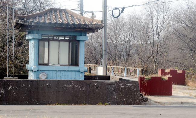 Bridge of No Return (Park Hyun-koo/The Korea Herald)