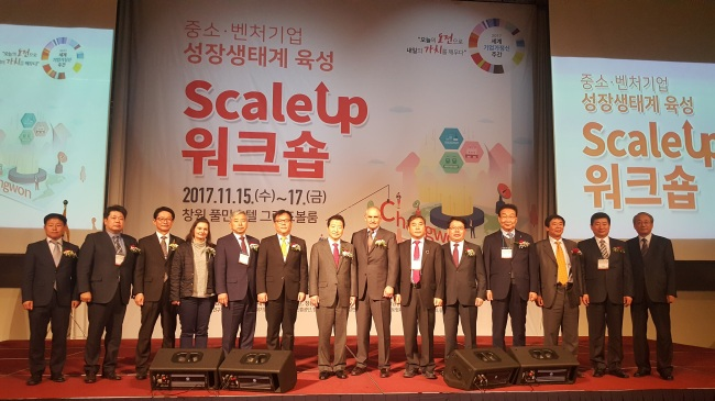 Participants pose at an opening day event for the three-day Growth Ecosystem ScaleUp Workshop in Changwon, South Gyeongsang Province, on Wednesday, hosted by the Ministry of SMEs and Startups. (Ministry of SMEs and Startups)