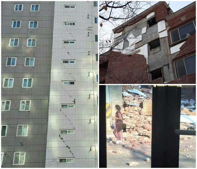 Buildings are seen with cracks and in rubbles following the quake in Pohang (Yonhap)