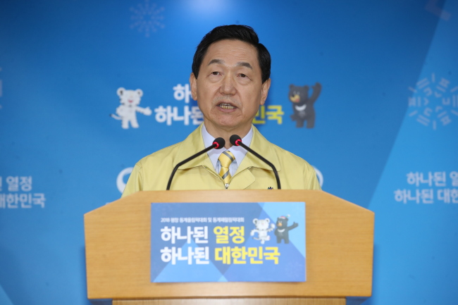 South Korea`s Education Minister Kim Sang-gon speaks during an emergency press conference in Seoul, Wednesday. The state-administered college entrance exam will be pushed back to Nov. 23 due to a rare 5.4-magnitude earthquake that struck Pohang earlier on Wednesday. (Yonhap)