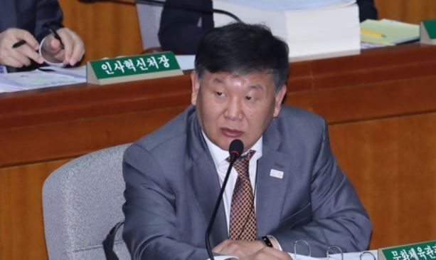In this file photo, taken on Nov. 10, 2017, South Korea`s vice sports minister Roh Tae-kang speaks at the National Assembly in Seoul. (Yonhap)