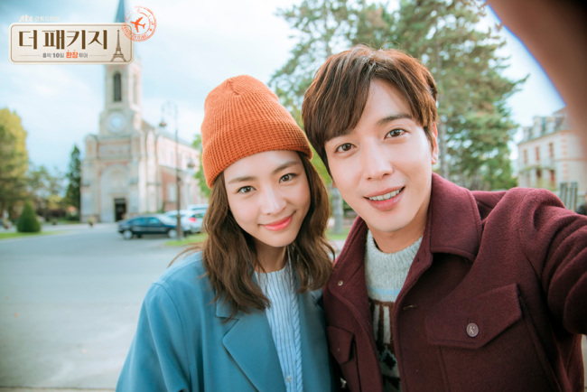 "Still shot from ""The Package"" (JTBC)"