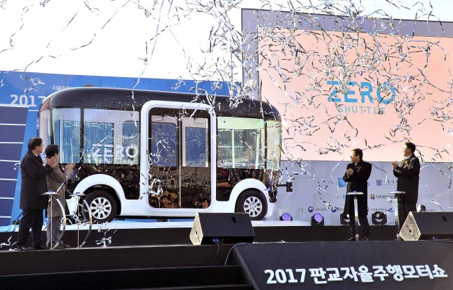 South Korea's first fully automated shuttle Zero Shuttle is unveiled at the Pangyo Autonomous Motor Show 2017. (PAMS 2017)