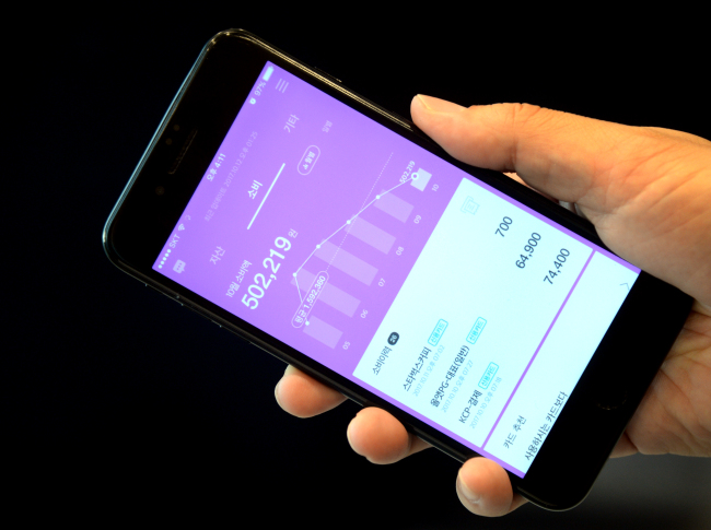 Broccoli's financial management service is displayed on a smartphone (Park Hyun-koo/The Korea Herald)