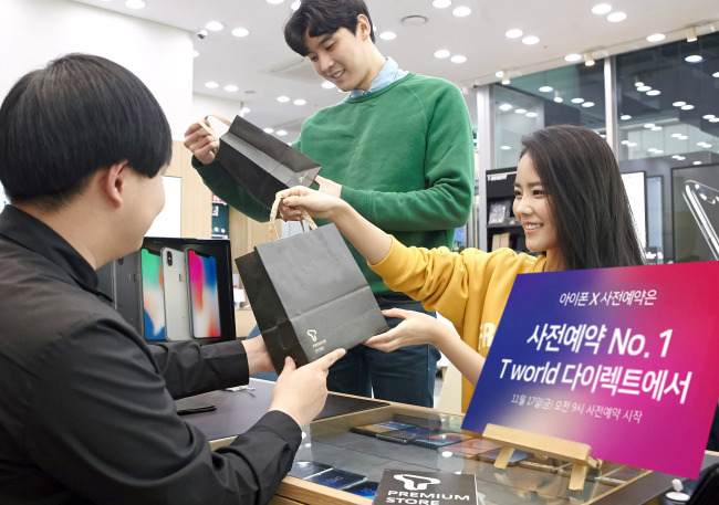 SKT employees promote an event for preordering the iPhone X at a SK Telecom shop. (SK Telecom)