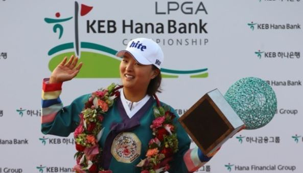In this file photo taken Oct. 15, 2017, Ko Jin-young of South Korea celebrates her victory at the LPGA KEB Hana Bank Championship at Sky 72 Golf & Resort`s Ocean Course in Incheon. (Yonhap)