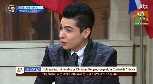 "Christian Burgos appears on JTBC talk show ""Non-Summit."" (JTBC)"