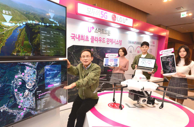Screens show LG Plus' Smart Drone Cloud Control System at the company's head office in Yongsan, central Seoul, Monday. (LG Uplus)