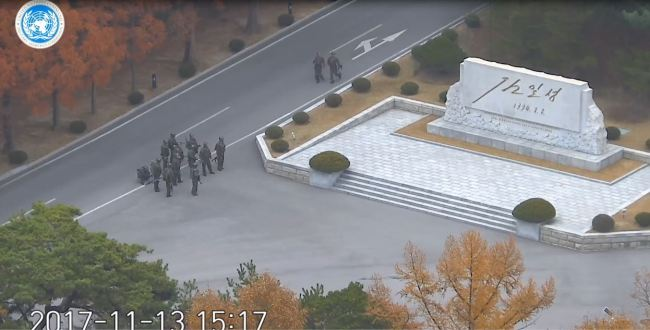 A screen grab of the released footage (United States Forces Korea)