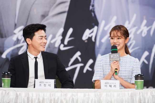 "Jo Jung-seok (left) and Hyeri speak to reporters at a press conference for ""Two Cops"" at MBC Headquarters in Mapo-gu, Seoul, Thursday. (MBC)"
