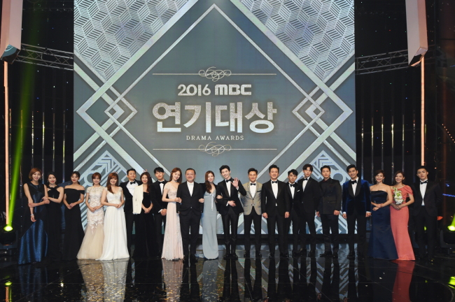 The 2016 MBC Drama Awards took place at the MBC headquarters in Mapo-gu, Seoul on Dec. 30 last year. (MBC)