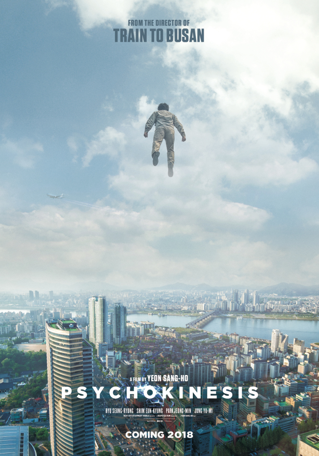 "The poster for Yeon Sang-ho's upcoming film ""Psychokinesis"" (Next Entertainment World)"