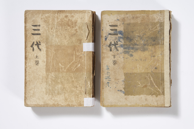 """Three Generations"" by Yeom Sang-seop. (National Library of Korea)"