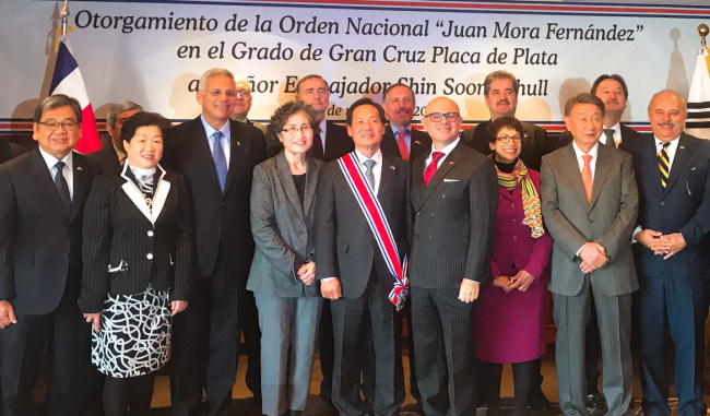 "The award ceremony for former Korean Ambassador Shin Soon-chull who received the National Order ""Juan Mora Fernandez"