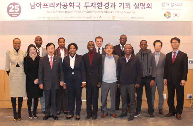 South Africa Investment Environment and Opportunities Seminar at the Federation of Korean Industries on Nov. 23 (South African Embassy)