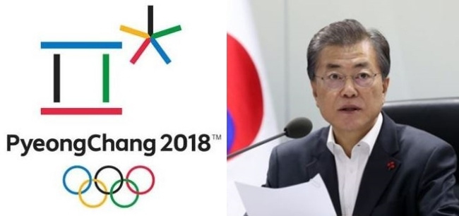 President Moon Jae-in(Right)on Wednesday brought into attention safety issues at PyeongChang Winter Olympics, at the National Security Council meeting following a missile launch from North Korea.(Yonhap)