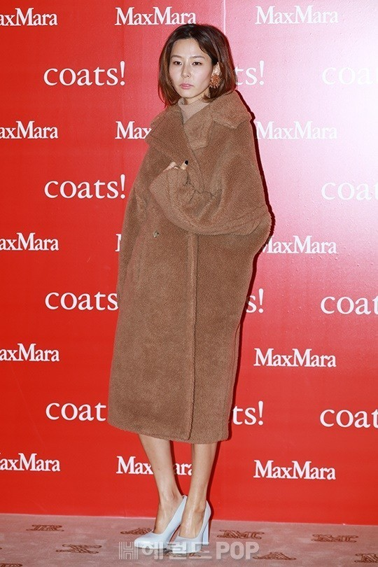 Celebrity Kim Na-young (Herald DB)