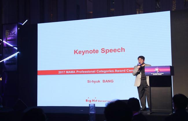 Bang Si-hyuk gives a keynote speech at the Mnet Asian Music Awards at the AsiaWorld-Expo in Hong Kong last Friday. (Big Hit Entertainment)
