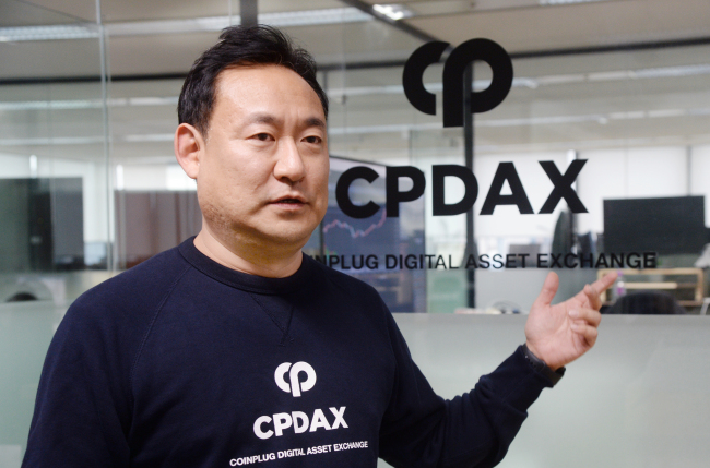 Coinplug Chief Operating Officer Richard Yun (Park Hyun-koo/The Korea Herald)