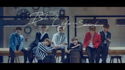Screenshot of BTS` promotional video for Seoul City (Seoul City)