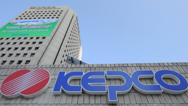 KEPCO selected as preferred bidder for nuclear plant in UK