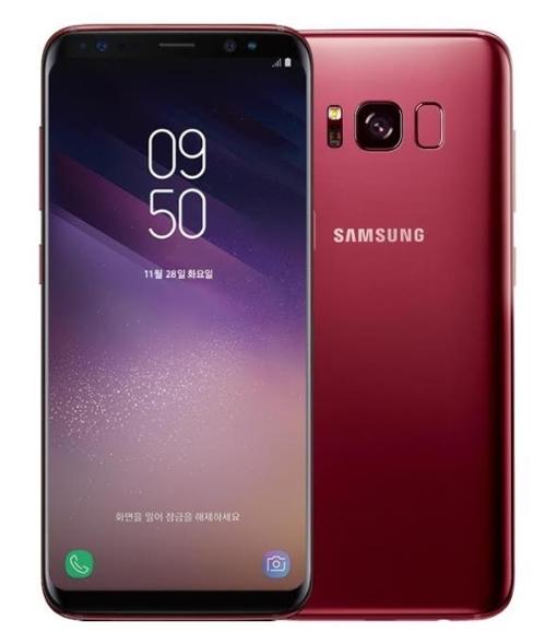 Samsung Galaxy S8 (Samsung)