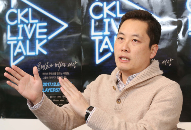 Eugene Choi, CEO of Collab Asia, speaks to reporters at Layer 57 in Seoul Friday. (KOCCA)
