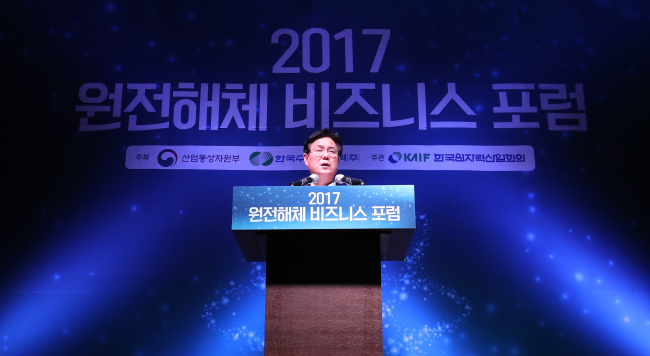 Lee Kwan-sup, CEO and president of KHNP (Yonhap)