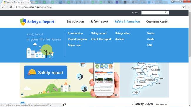 Safety e-Report website