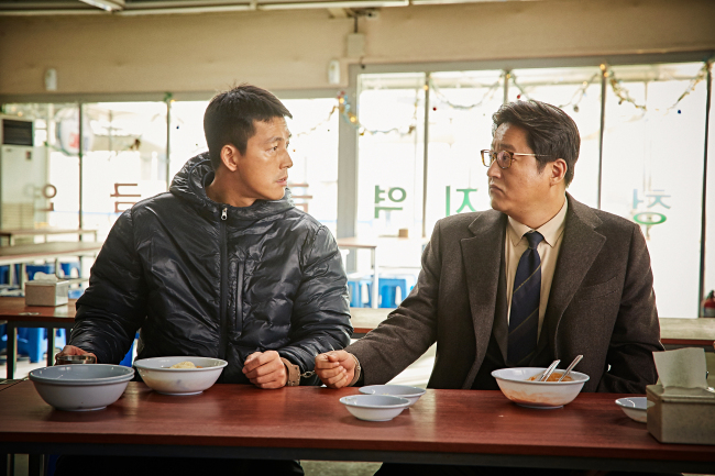 "Jung Woo-sung (left) and Kwak Do-won star in ""Steel Rain."" (NEW)"