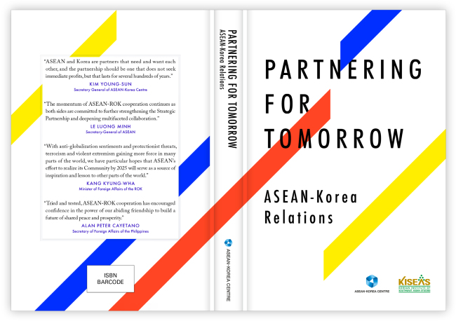 """Partnering for Tomorrow: ASEAN-Korea Relations in Celebration of the 50th Anniversary of ASEAN and ASEAN-ROK Cultural Exchange Year"" (ASEAN-Korea Center)"