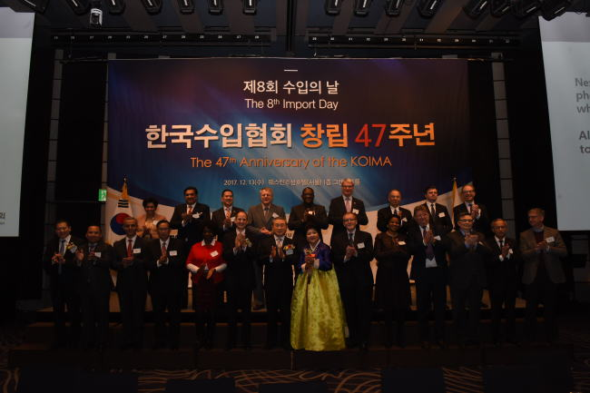 CELEBRATING IMPORT -- Participants attend a ceremony marking the 47th anniversary of the Korea Importers Association at Westin Chosun Hotel in Seoul on Wednesday. From front row fifth from left are Ghana Ambassador to Korea Difie Agyarko Kusi, Canadian Ambassador Eric Walsh, KOIMA Chairman Shin Myoung-jin, wife of Chairman Shin Lee Kyung-hee, Czech Ambassador Tomas HUSAK and South African Ambassador Nozuko Gloria Bam. (KOIMA)