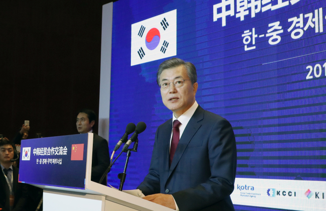 South Korean President Moon Jae-in delivers a speech Thursday at the opening of a South Korean-Chinese trade fair in Beijing, China (Yonhap)