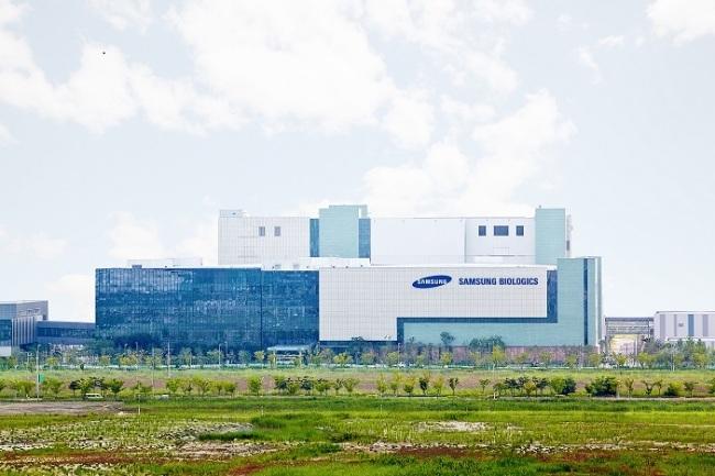 Samsung BioLogics` headquarters in Songdo, Incheon (Samsung BioLogics)