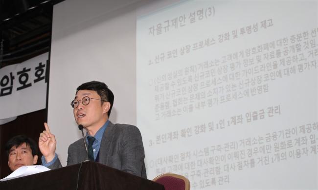 Kim Jin-wha, co-founder of the KBA's preparatory committee (Yonhap)