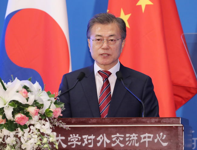 South Korean President Moon Jae-in gives a speech at Peking University in Beijing on Friday. (Yonhap)